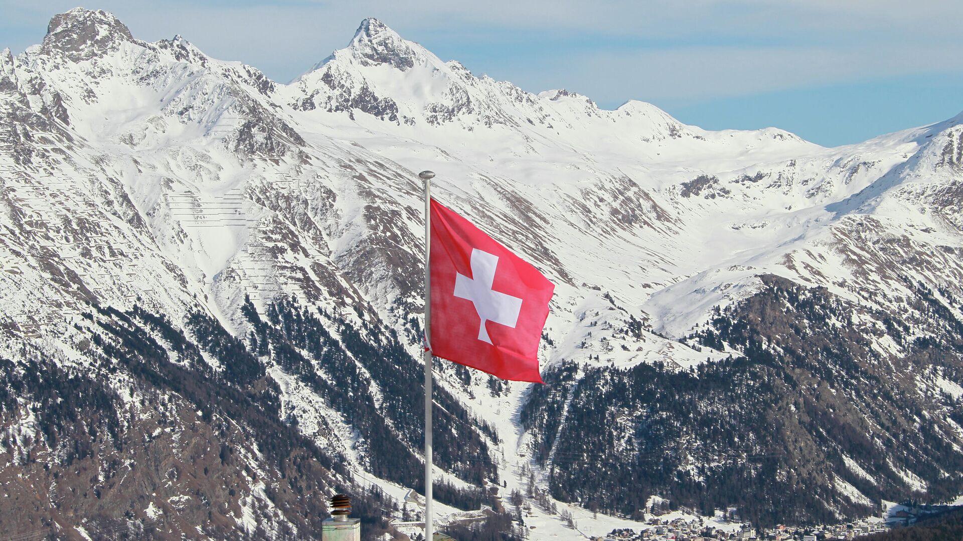 Schweiz. Archivfoto - SNA, 1920, 04.03.2021