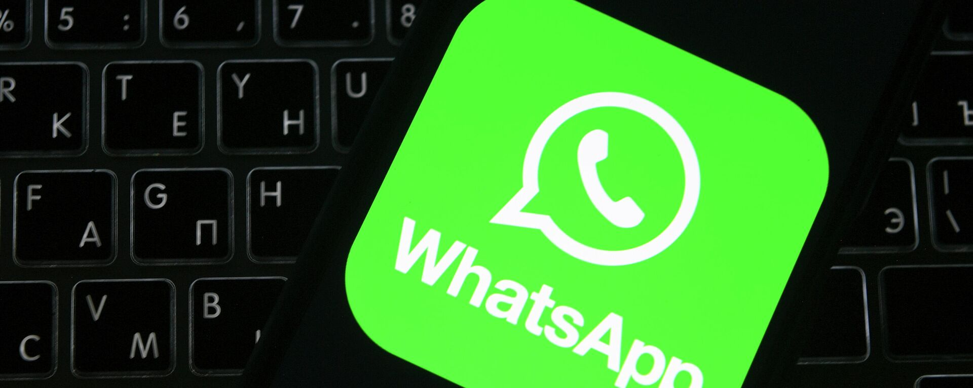 WhatsApp-Logo (Symbolbild) - SNA, 1920, 02.09.2021