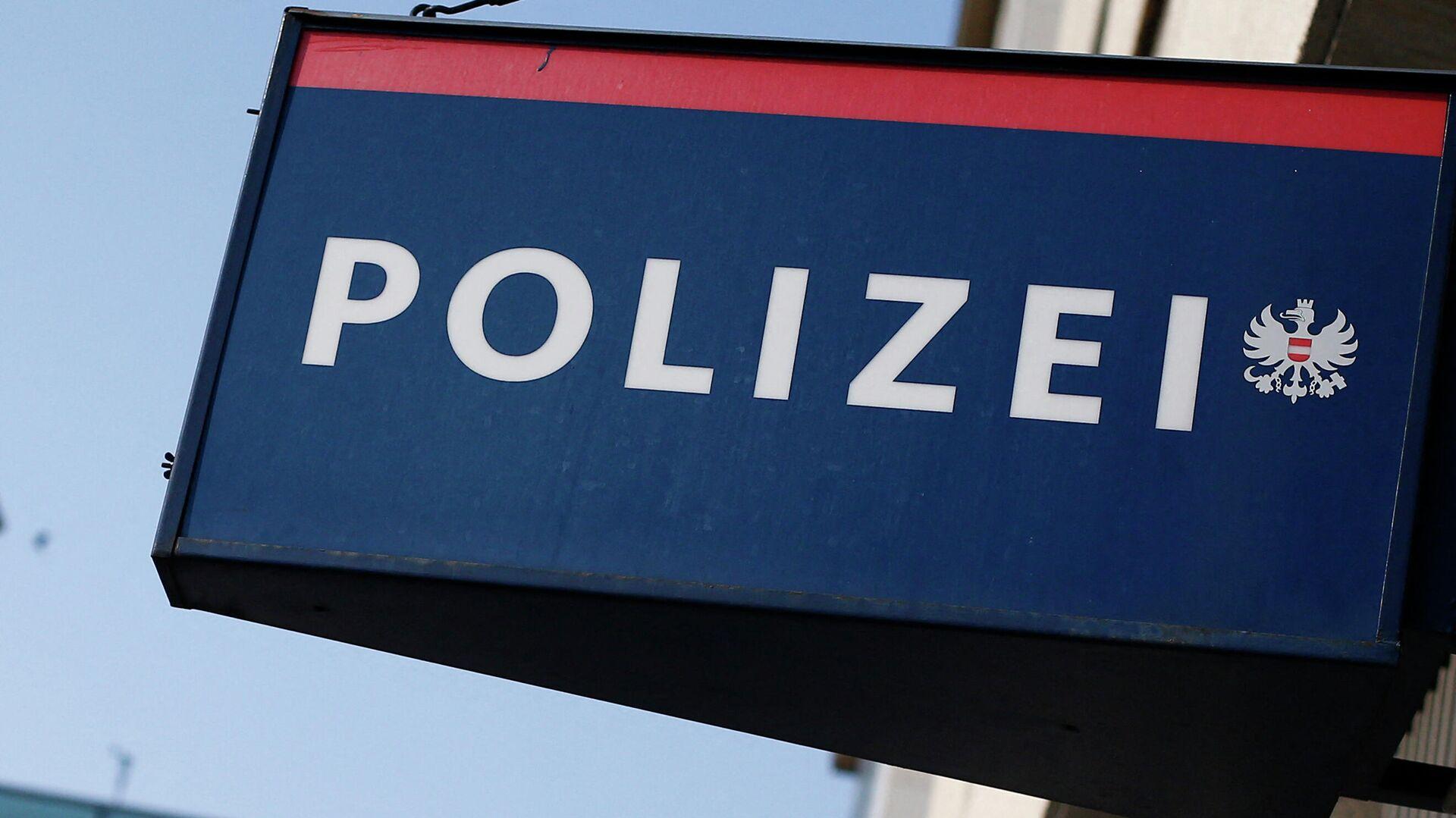 Polizei in Österreich (Symbolbild)  - SNA, 1920, 06.03.2021