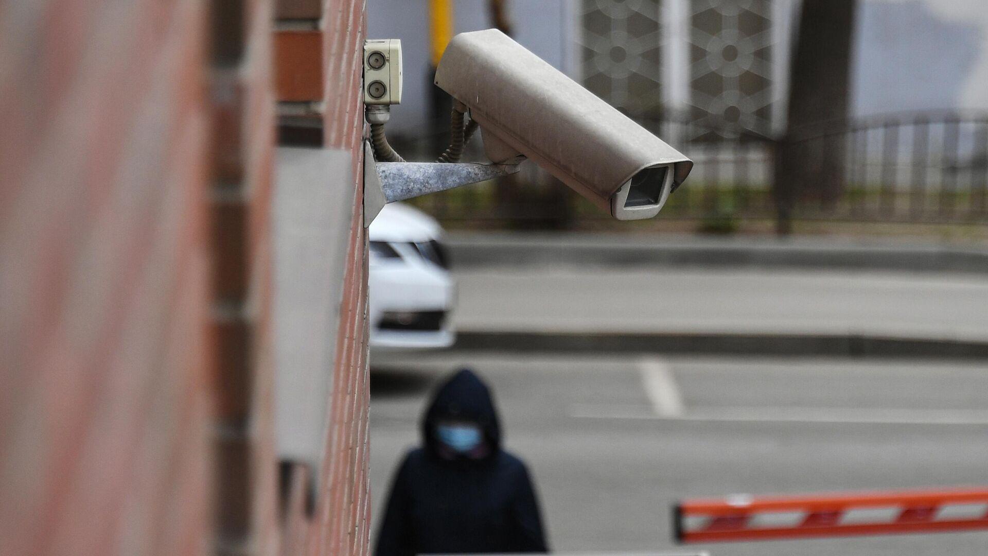 Überwachungskamera (Symbolbild) - SNA, 1920, 08.10.2021