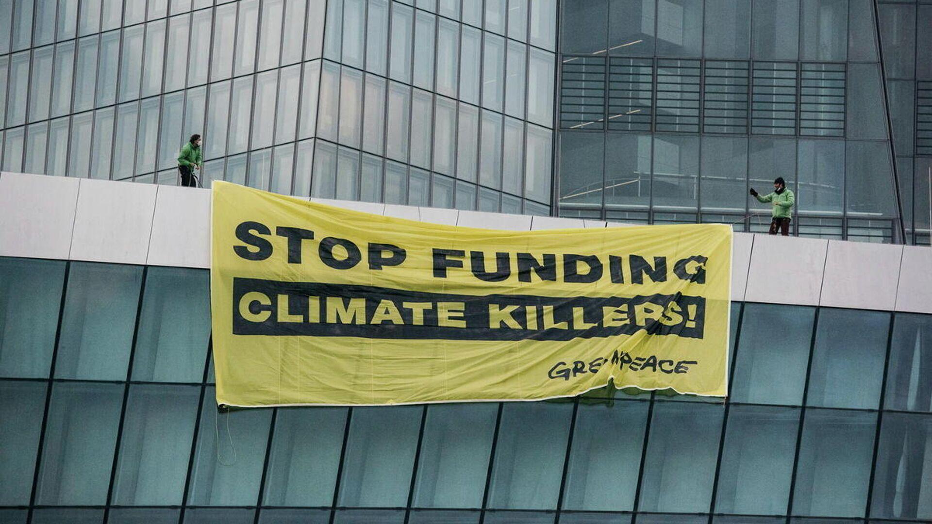 Klimaprotest von Greenpeace-Aktivisten auf dem Gebäude der Europäischen Zentralbank (EZB). Frankfurt 10. März 2021 - SNA, 1920, 10.03.2021