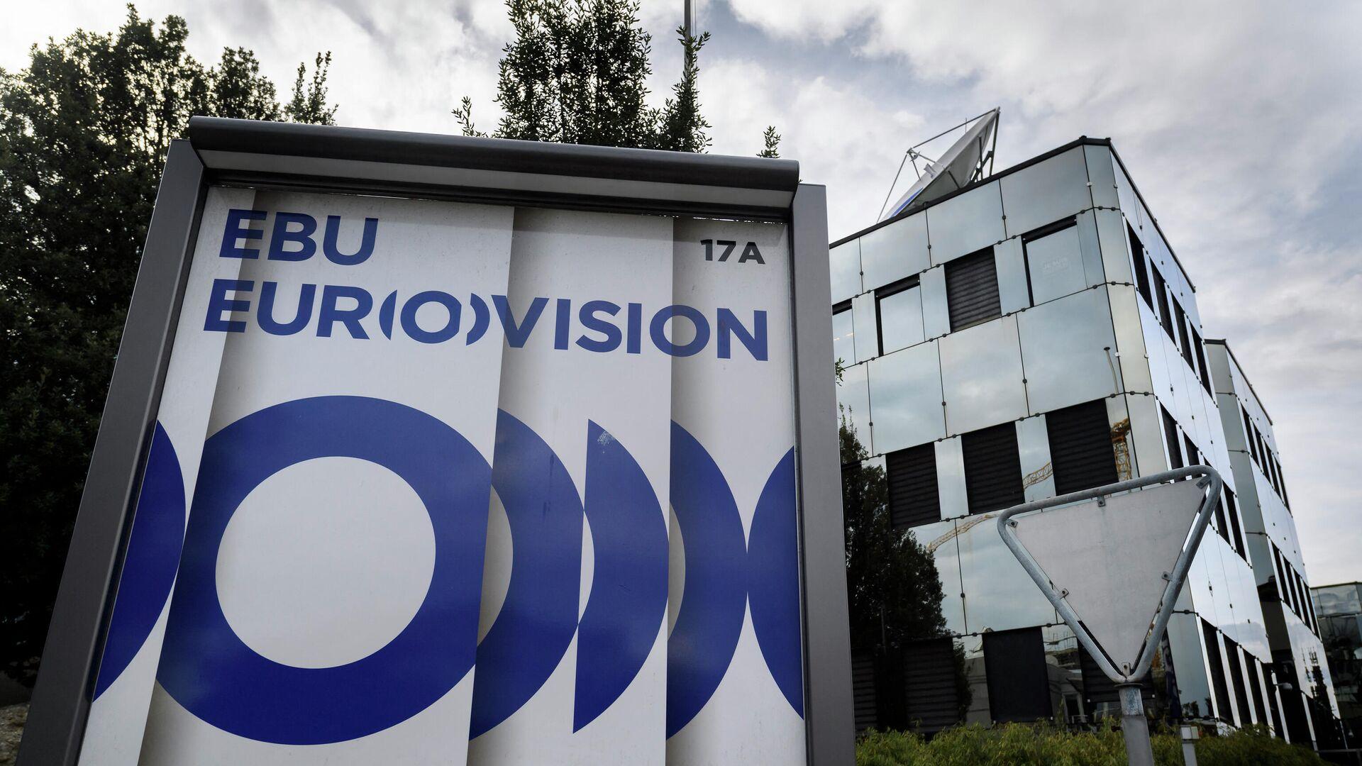 Hauptquartier der Europäischen Rundfunkunion (EBU) in Genf  - SNA, 1920, 12.03.2021