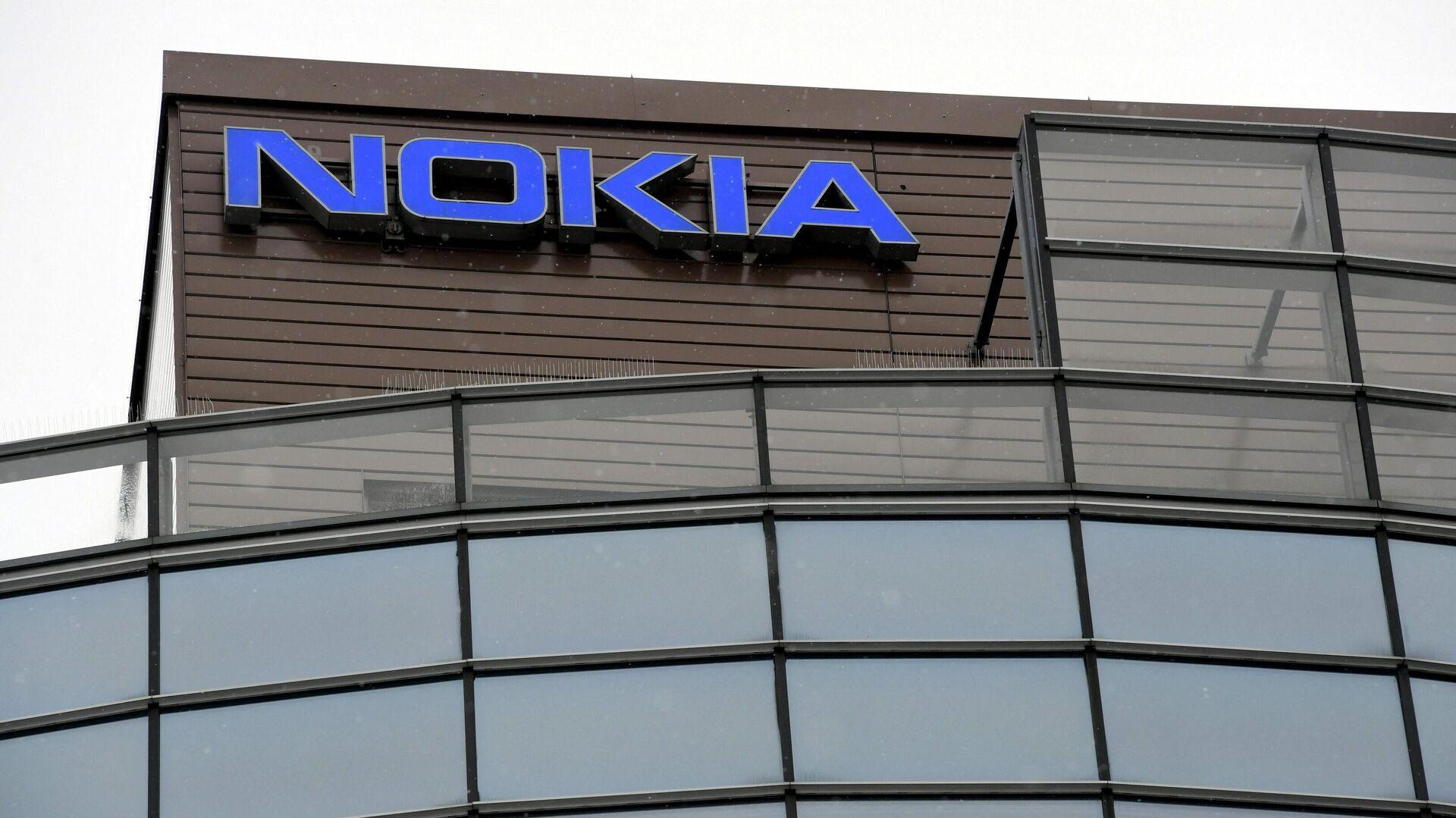 Nokia - SNA, 1920, 16.03.2021