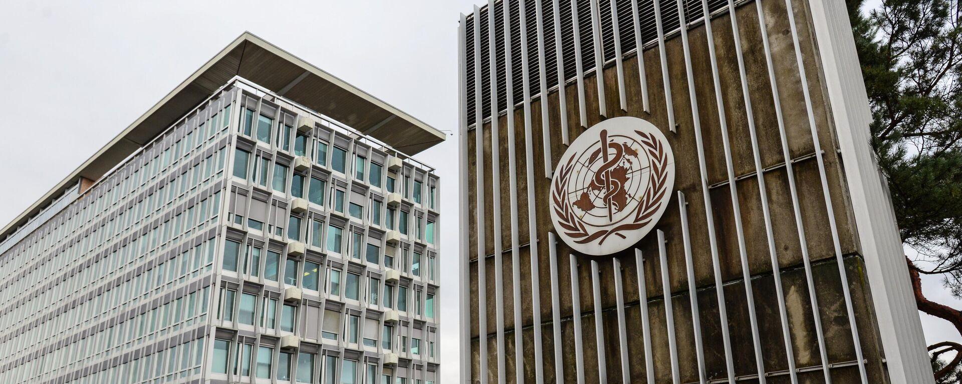 Die Weltgesundheitsorganisation WHO mit SItz in Genf - SNA, 1920, 01.04.2021