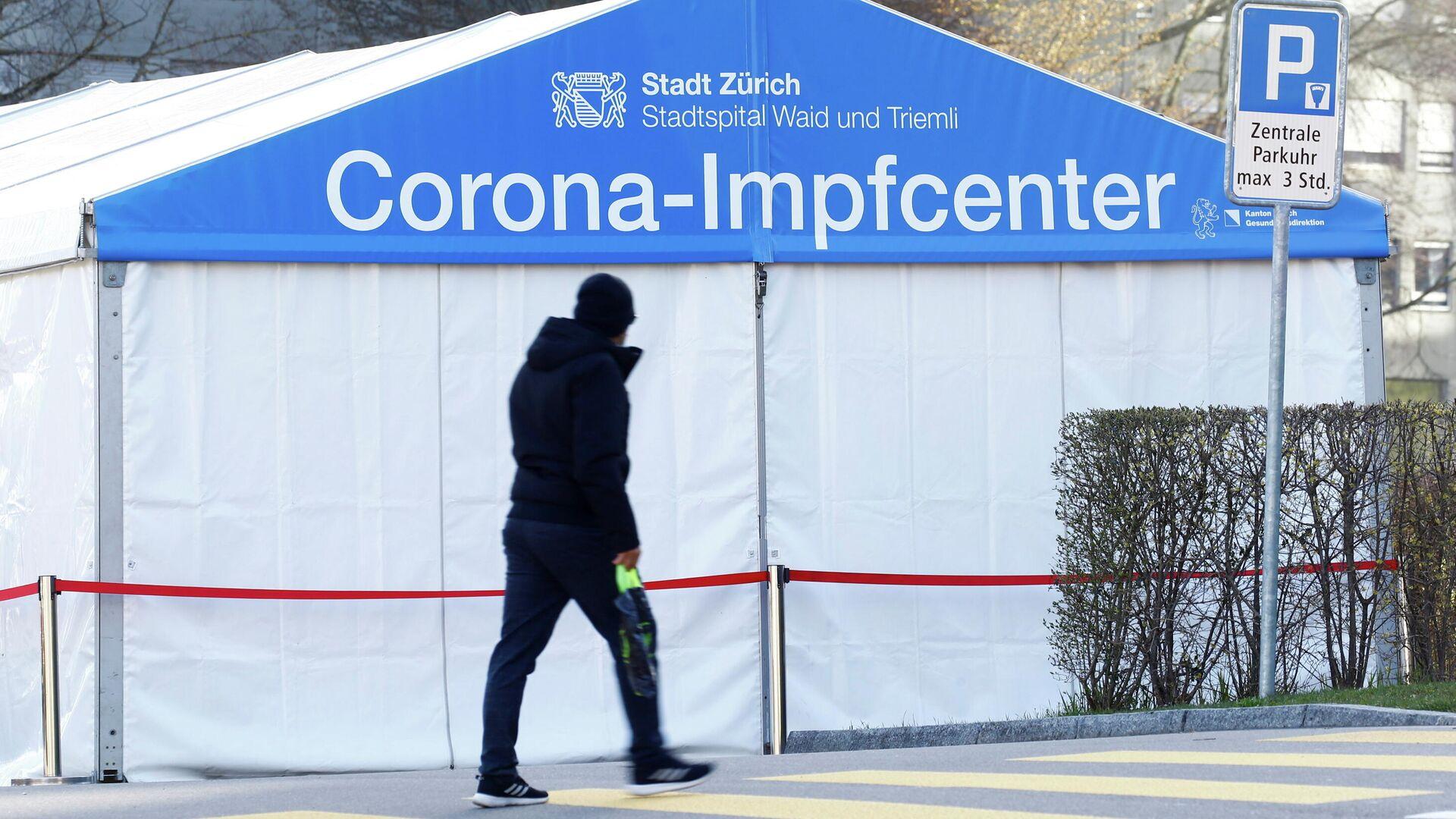 Ein geschlossenes Impfzentrum in Zürich, 29. März 2021 - SNA, 1920, 29.03.2021