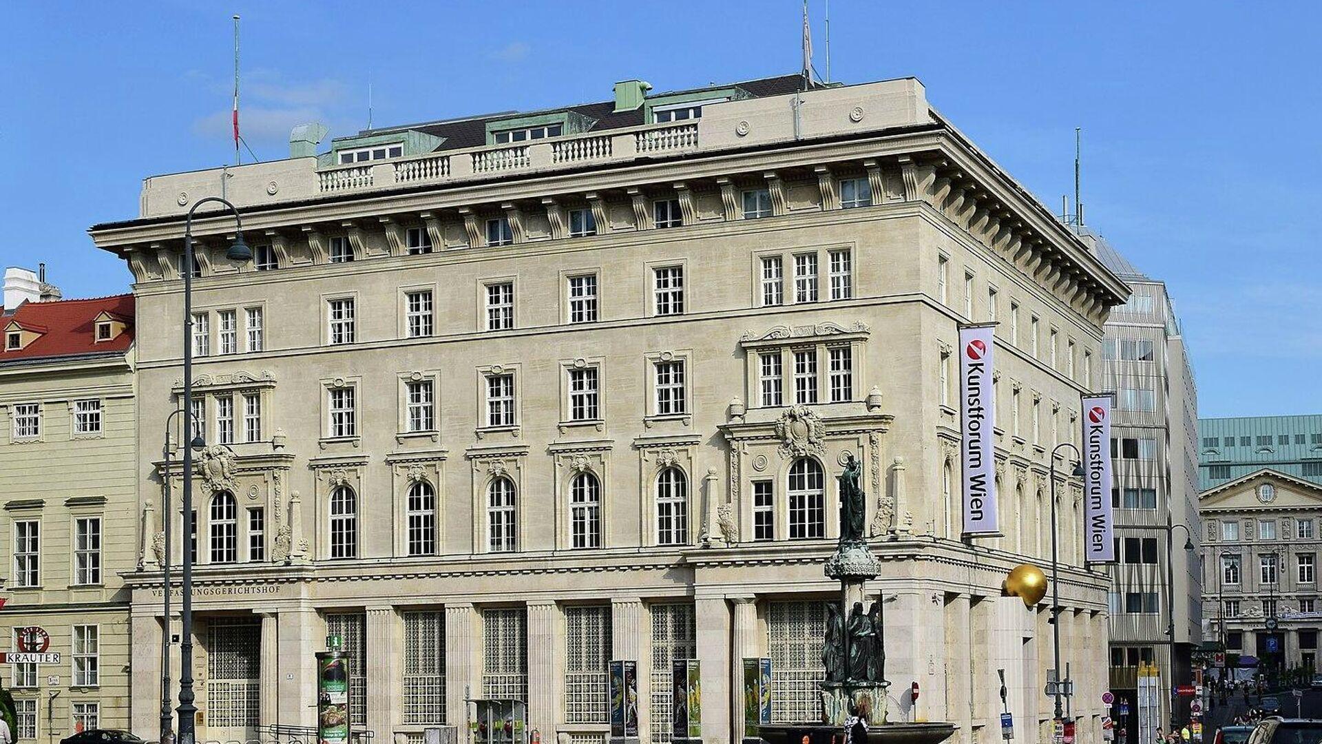 Verfassungsgerichtshof, Österreich (Archivbild) - SNA, 1920, 31.03.2021