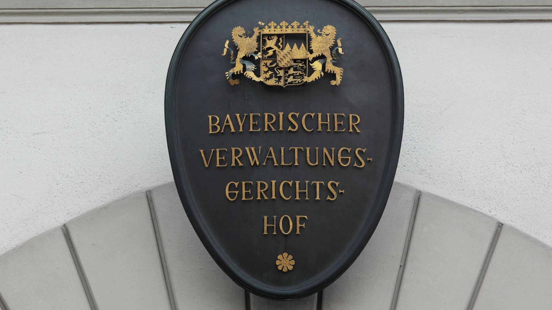 Wappen am Eingang des Bayerischen Verwaltungsgerichtshofes in München - SNA, 1920, 07.10.2021
