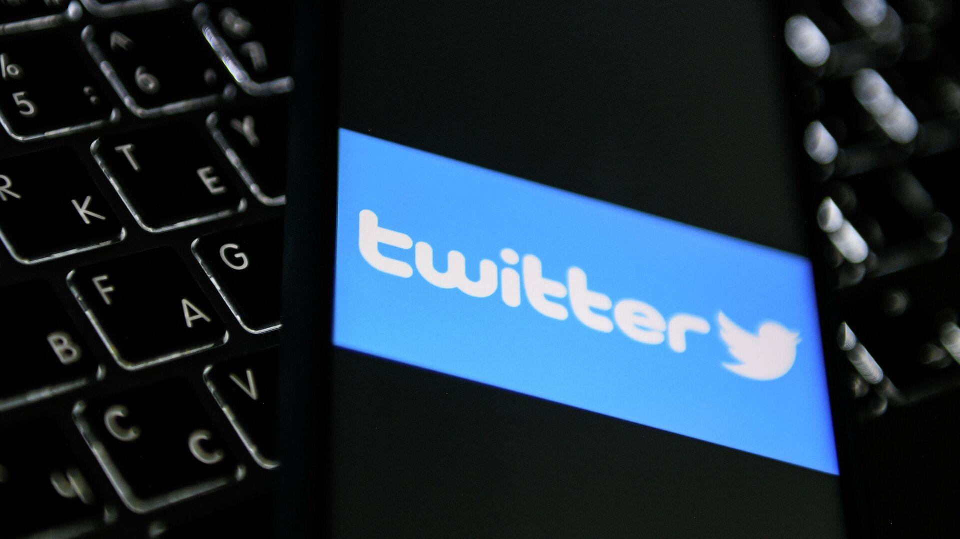 Twitter-Logo - SNA, 1920, 24.05.2021