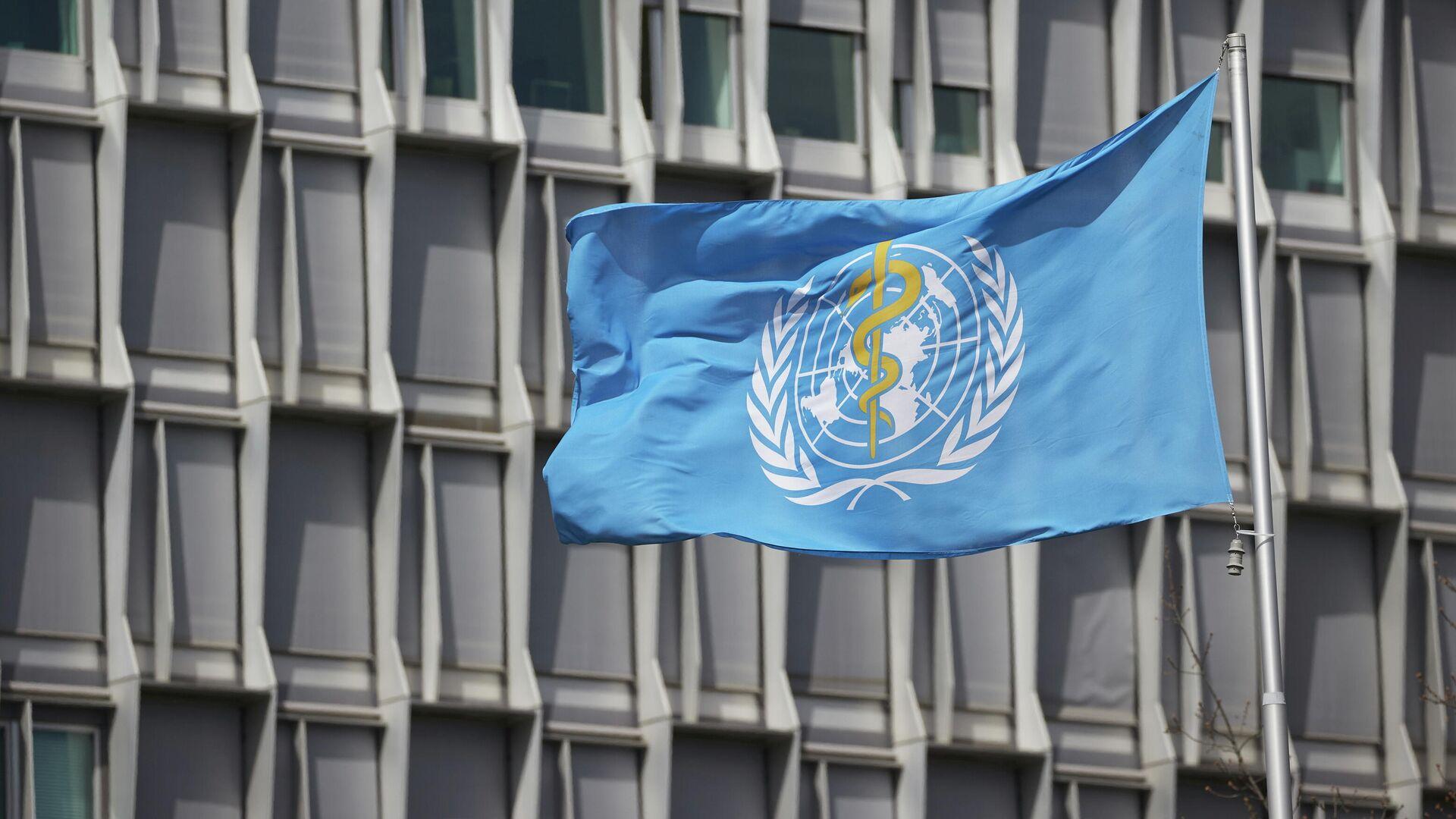 WHO-Flagge vor dem Standort der Behörde in Genf - SNA, 1920, 19.04.2021