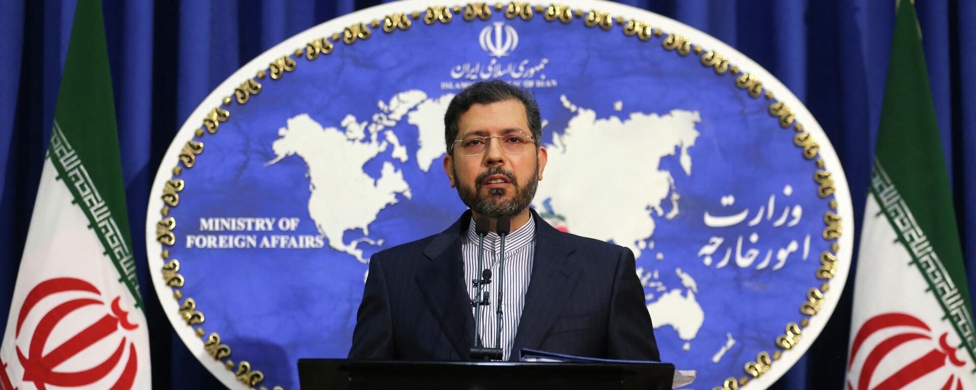 Der Sprecher des iranischen Außenministreiums Saeed Khatibzadeh (Archivbild) - SNA, 1920, 07.04.2021