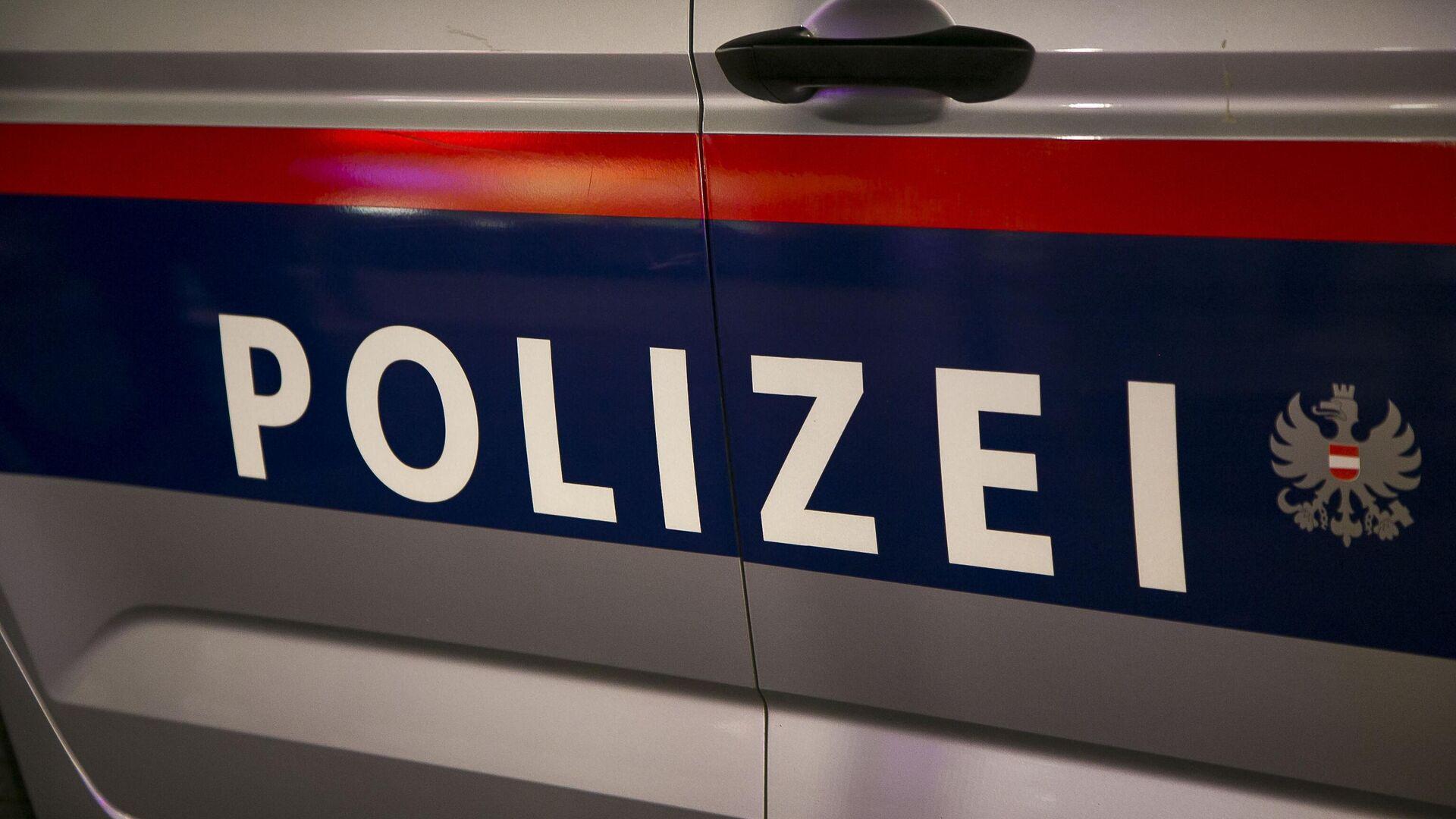 Polizeiauto in Wien - SNA, 1920, 01.10.2021