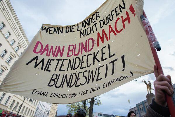 Viele forderten einen bundesweiten Mietendeckel, nachdem der Berliner Mietendeckel vom BVerfG für nichtig erklärt wurde. - SNA