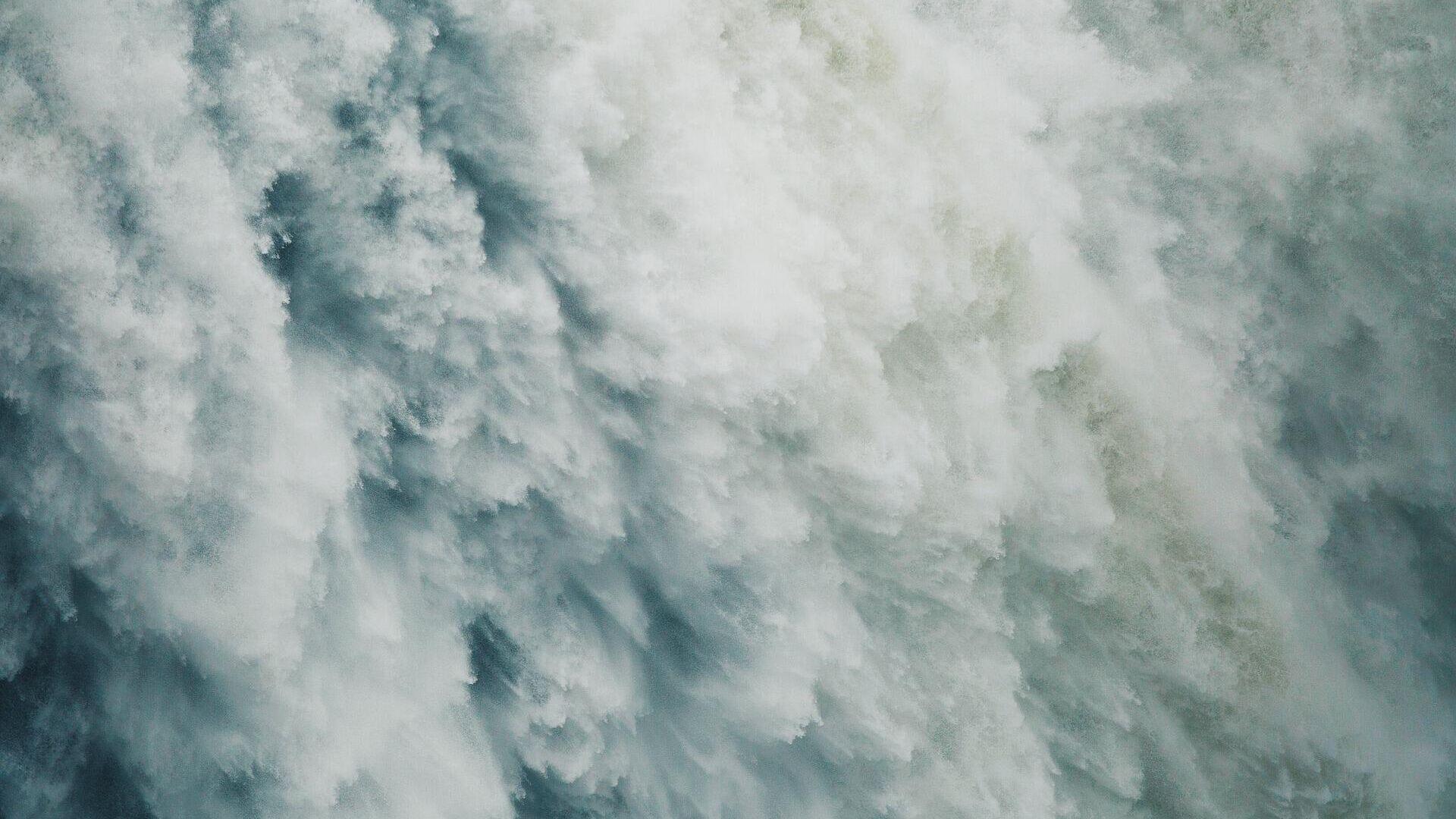 Wasserfall (Symbolbild) - SNA, 1920, 19.04.2021