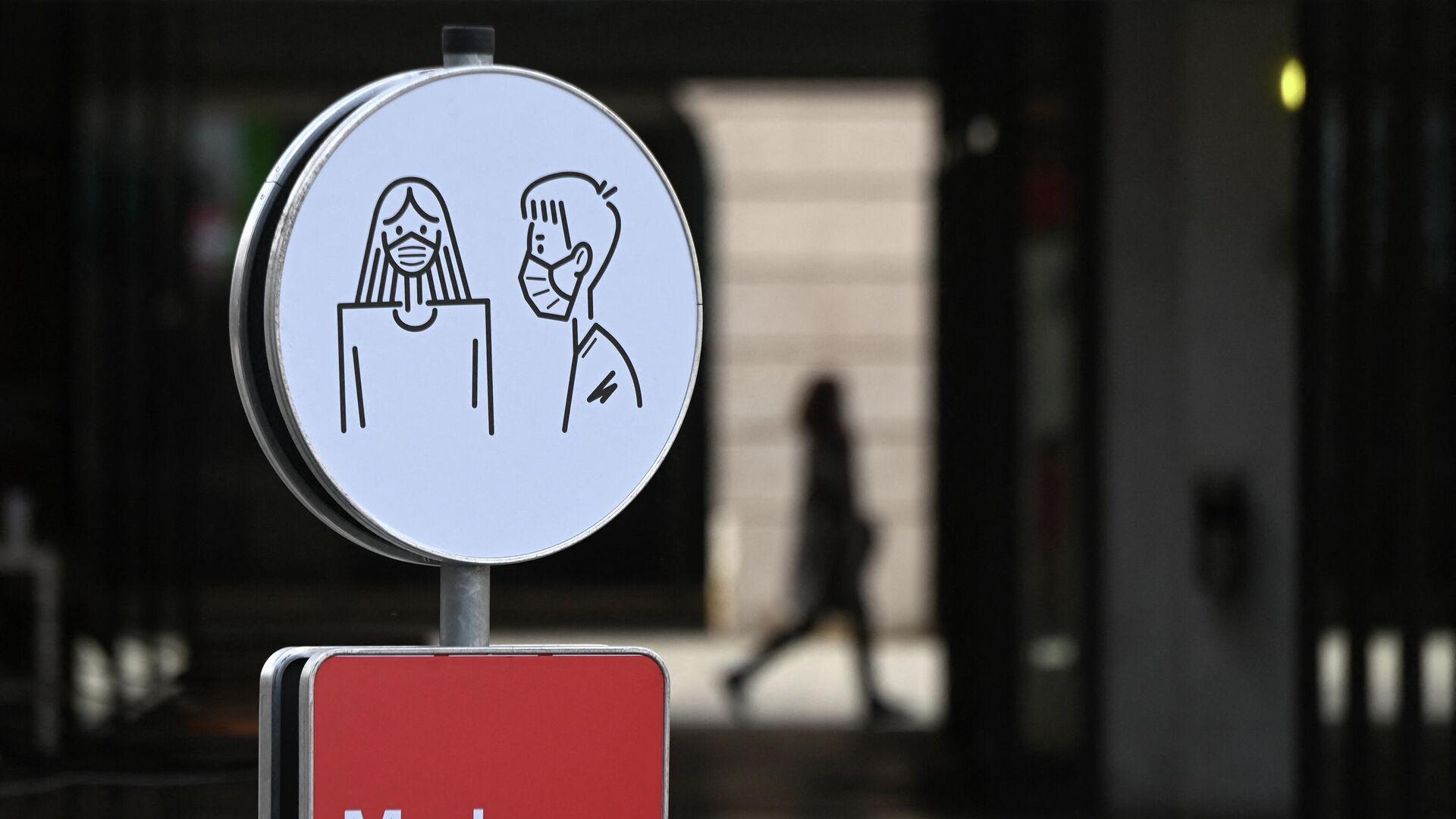 In Augsburg, Süddeutschland, ist am 2. November 2020 inmitten der anhaltenden neuartigen Coronavirus-Covid-19-Pandemie ein Schild mit der Aufforderung zum Tragen von Gesichtsmasken zu sehen. - SNA, 1920, 20.04.2021