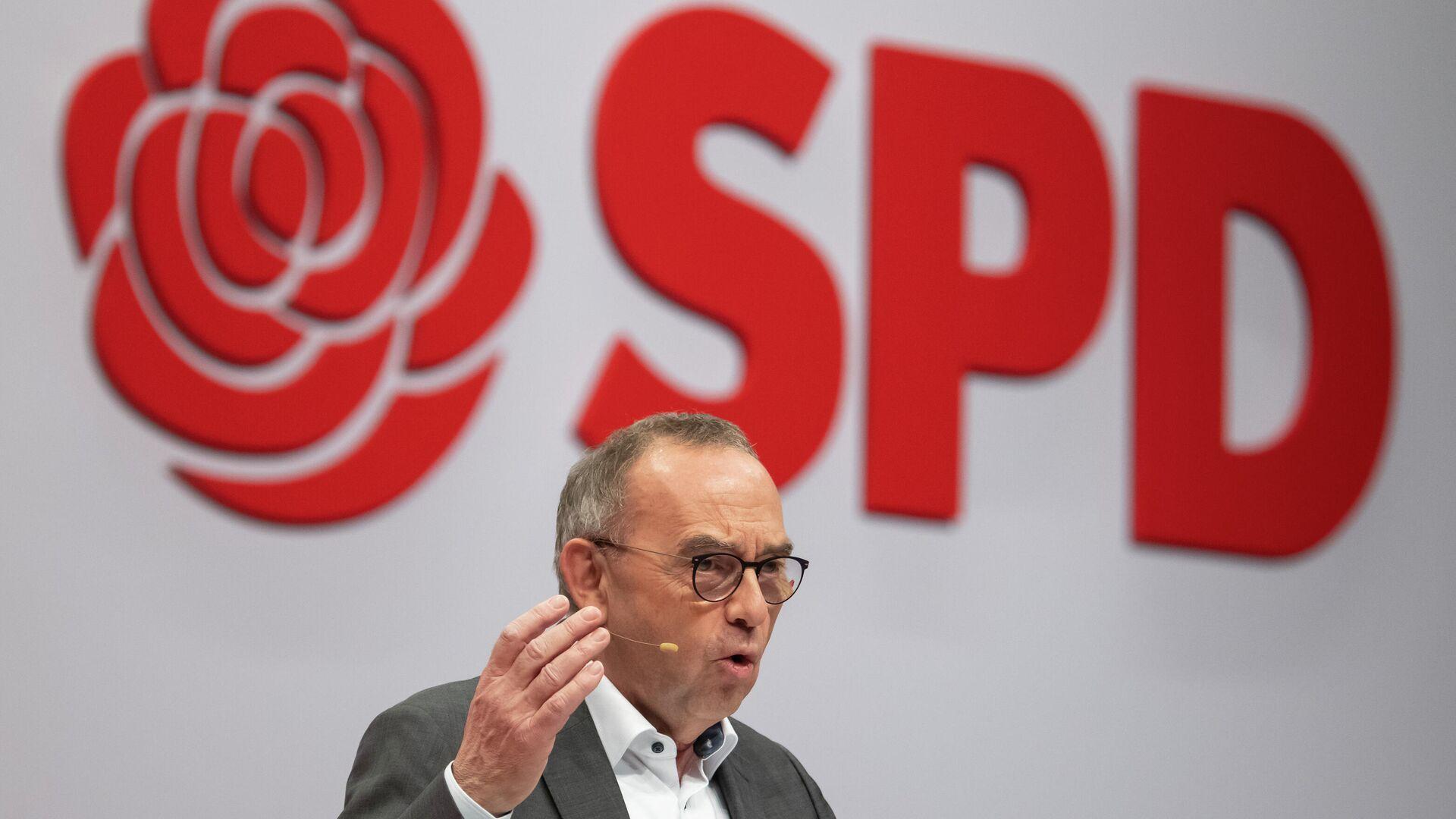 SPD-Parteitag in Deutschland  - SNA, 1920, 07.10.2021