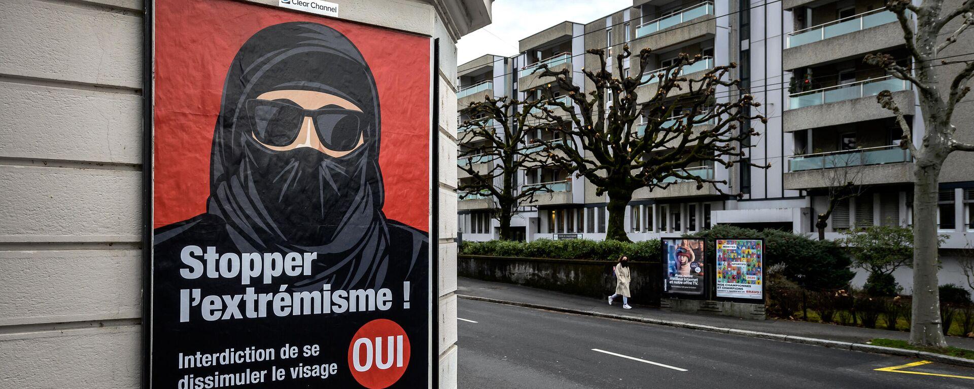 Plakat der Anti-Burka-Kampagne ist auf einer Straße in Lausanne zu sehen (Archivbild) - SNA, 1920, 20.04.2021