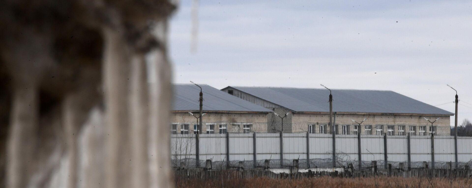 Haftanstalt, in der sich Alexej Nawalny befindet (Archivbild) - SNA, 1920, 22.04.2021