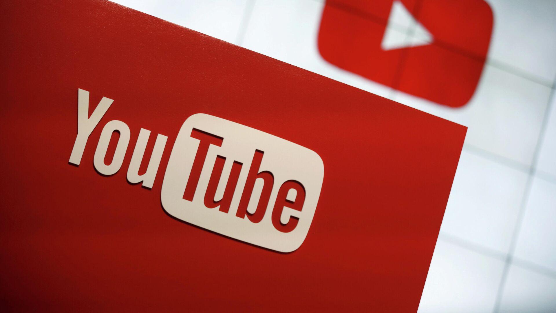 Videoplattform Youtube (Logo) - SNA, 1920, 24.04.2021