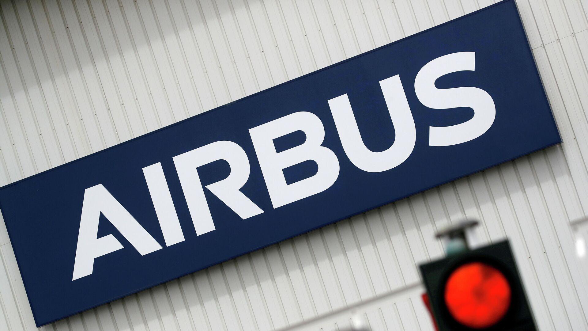 Airbus-Logo in Bouguenais - SNA, 1920, 26.04.2021