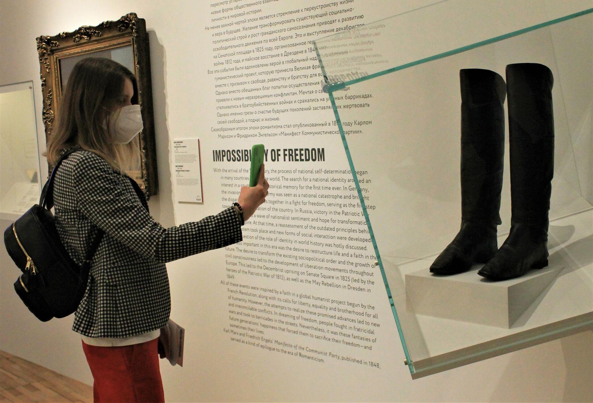 """Ausstellung """"Träume von Freiheit. Romantik in Russland und Deutschland"""" in der Tretjakow-Galerie - SNA, 1920, 28.04.2021"""