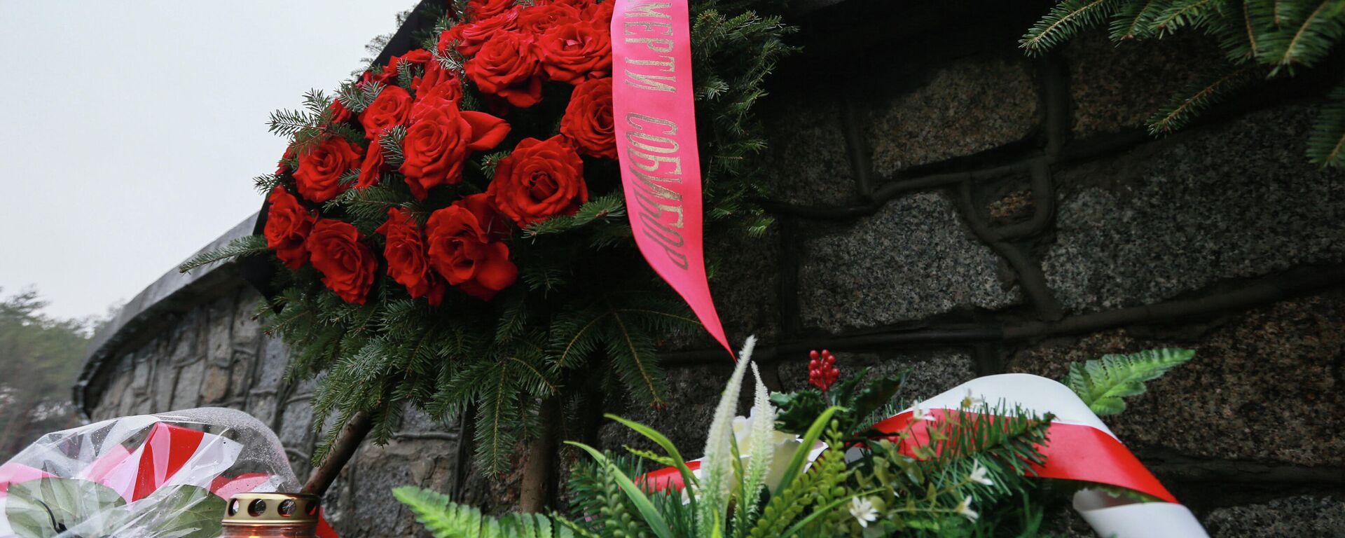 Gedenkstätte für Nazi-Opfer  - SNA, 1920, 07.05.2021