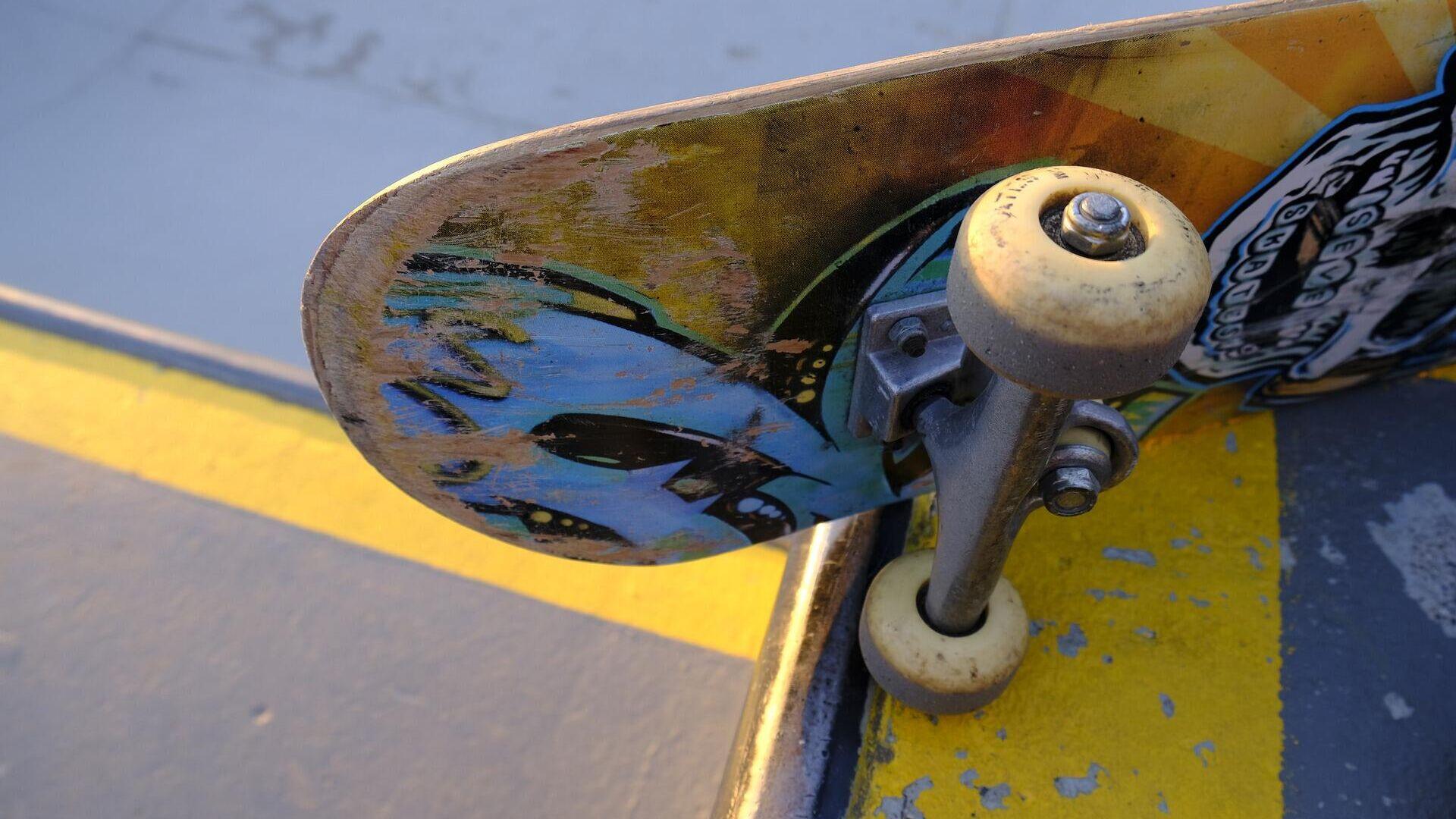 Skateboard  - SNA, 1920, 02.07.2021