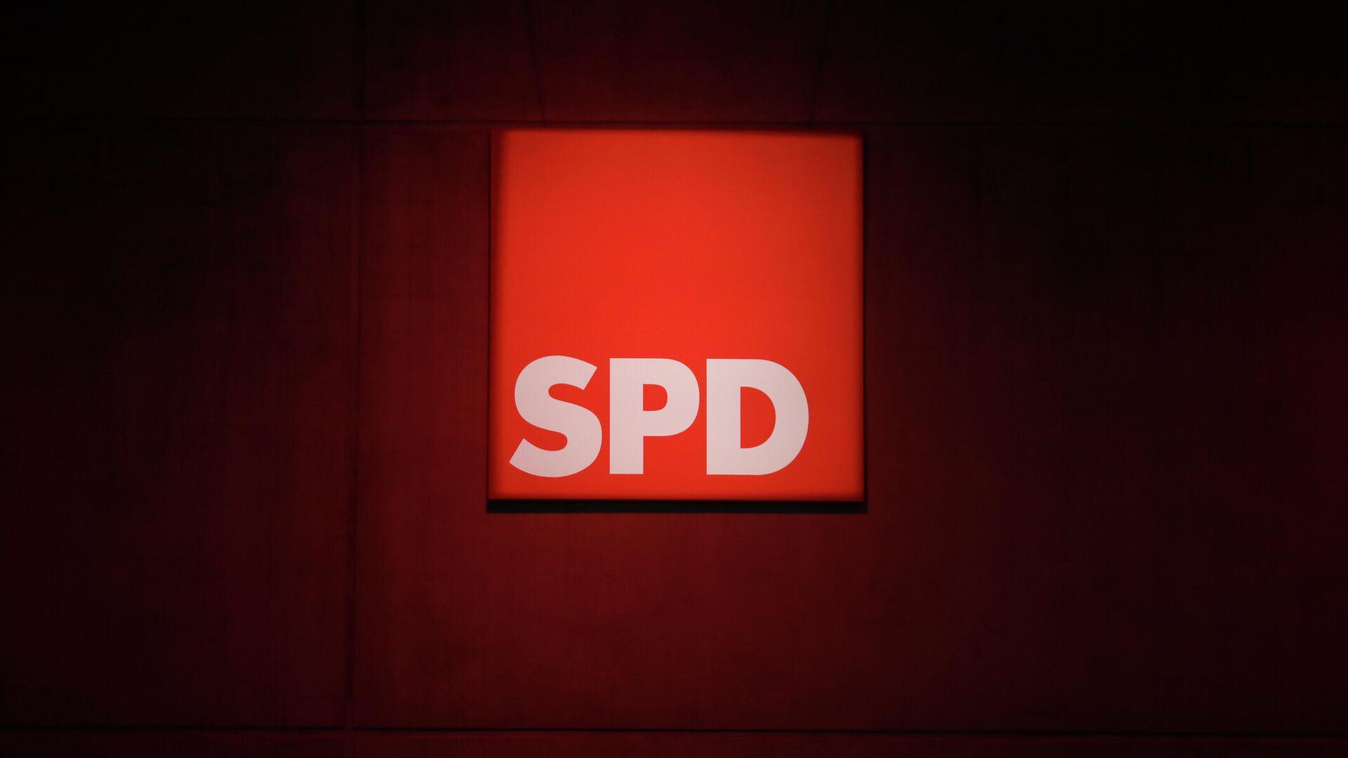 SPD-Logo - SNA, 1920, 16.07.2021