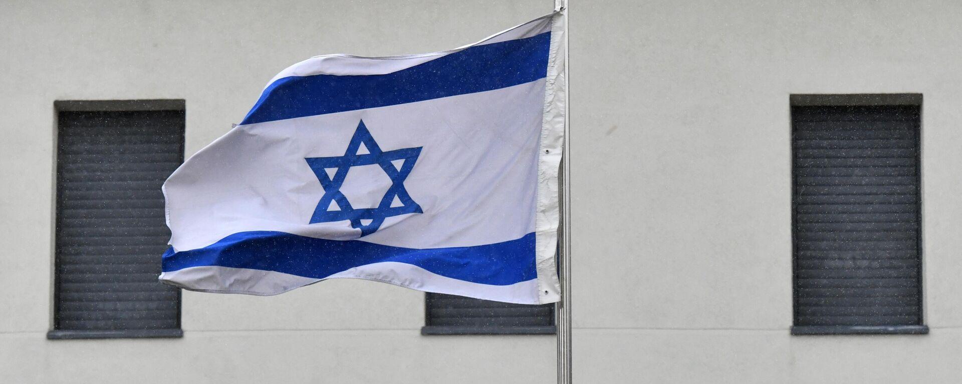 Israelische Flagge (Archiv) - SNA, 1920, 15.06.2021