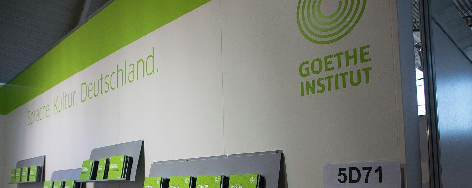 Goethe-Institut in Stuttgart (Archivbild) - SNA, 1920, 01.07.2021