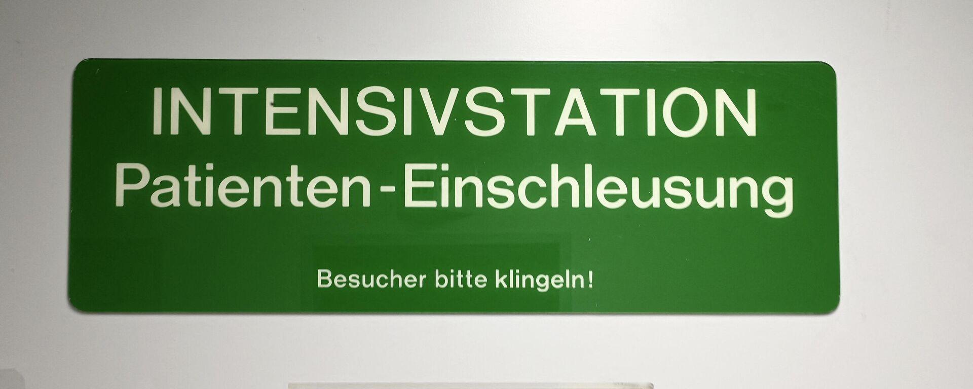 Ein Schild am Eingang einer Intensivstation des Bethlehem-Krankenhauses Stolberg in Westdeutschland, Februar 2021 - SNA, 1920, 18.05.2021