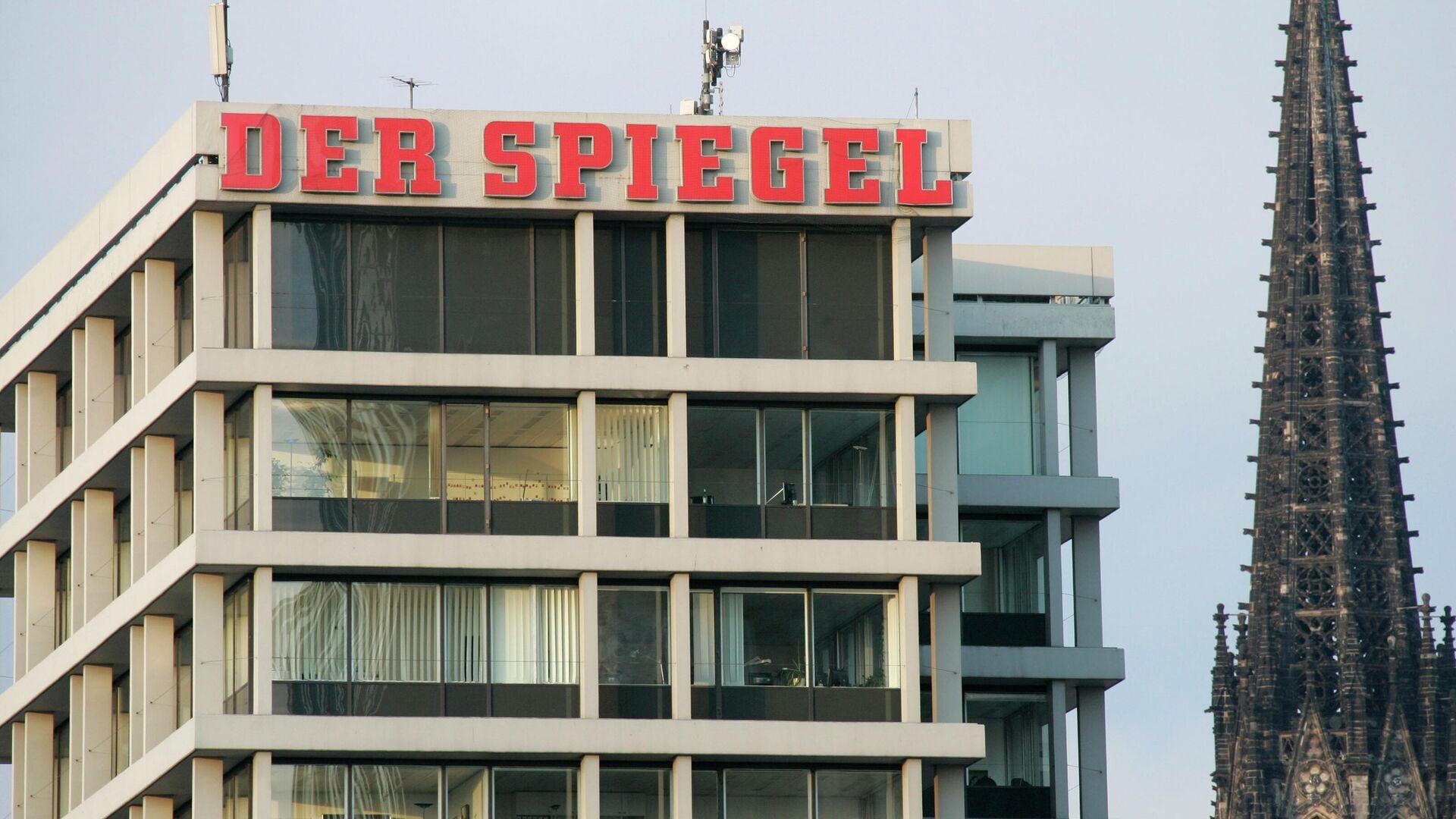 Spiegel-Standort in Hamburg (Archivbild) - SNA, 1920, 18.08.2021