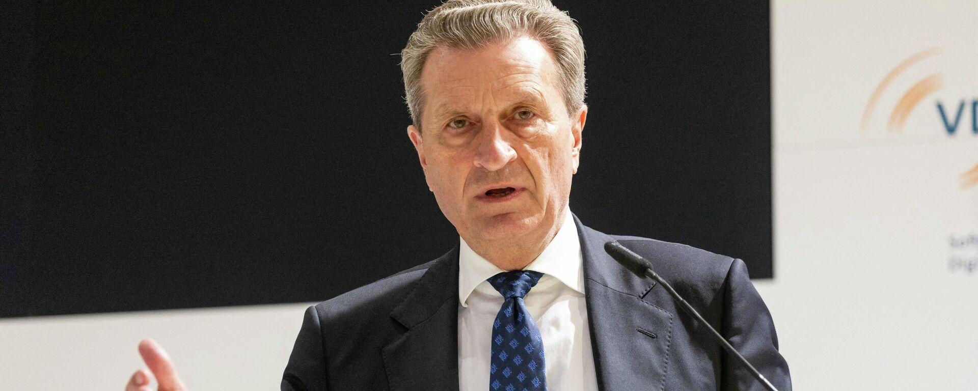 Günther Oettinger, Ex-Ministerpräsident von Baden Württemberg und ehemaliger EU-Kommissar für Energie, Digitale Wirtschaft und Gesellschaft, Haushalt und Personal (Archiv) - SNA, 1920, 20.05.2021