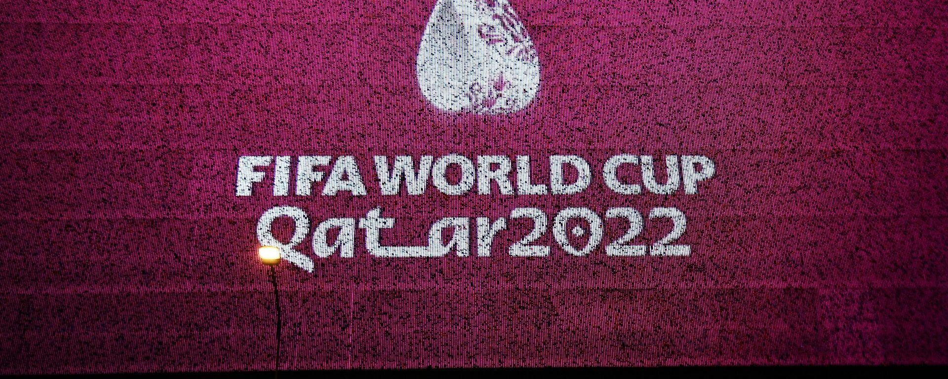 Logo der Fußball-WM 2022 in Katar  - SNA, 1920, 03.09.2021