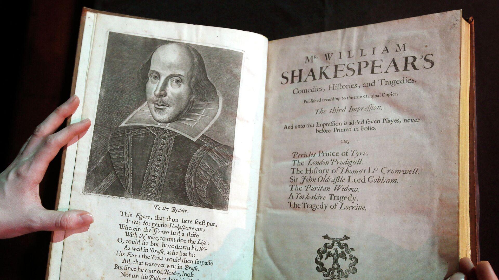 Ein Porträt von William Shakespeare - SNA, 1920, 24.05.2021