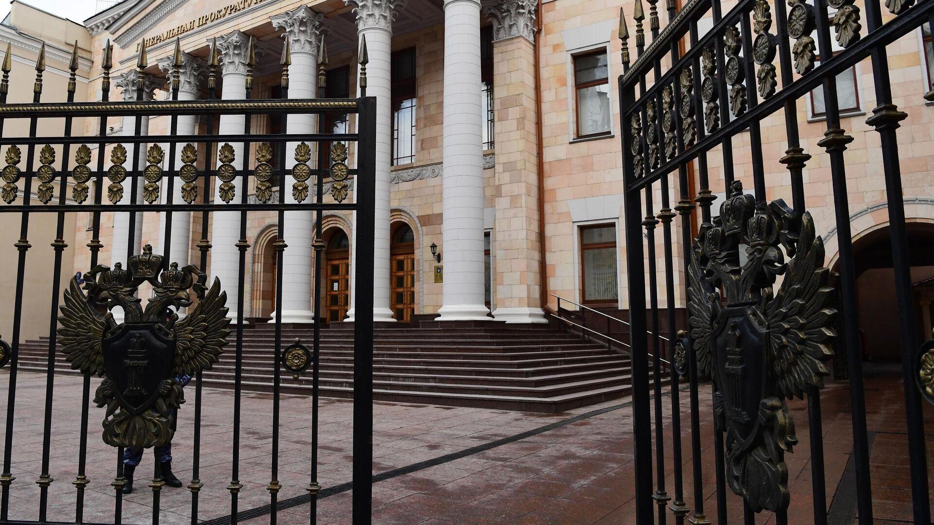 Gebäude der russischen Generalstaatsanwaltschaft in Moskau - SNA, 1920, 26.05.2021