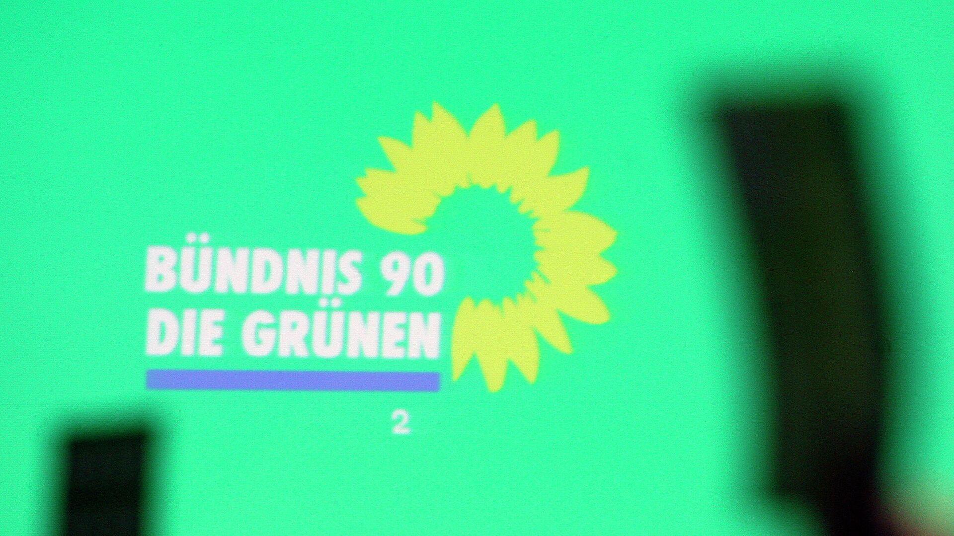 Das Logo der Partei Bündnis 90/Die Grünen - SNA, 1920, 01.09.2021