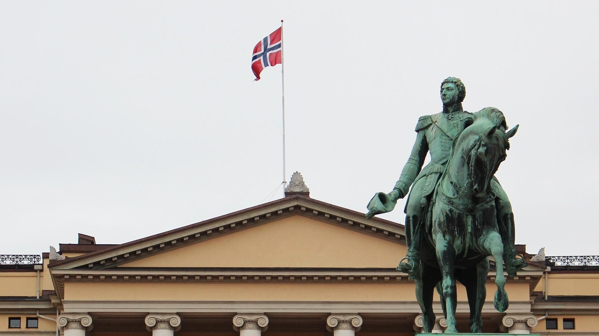 Oslo, Norwegen - SNA, 1920, 03.06.2021