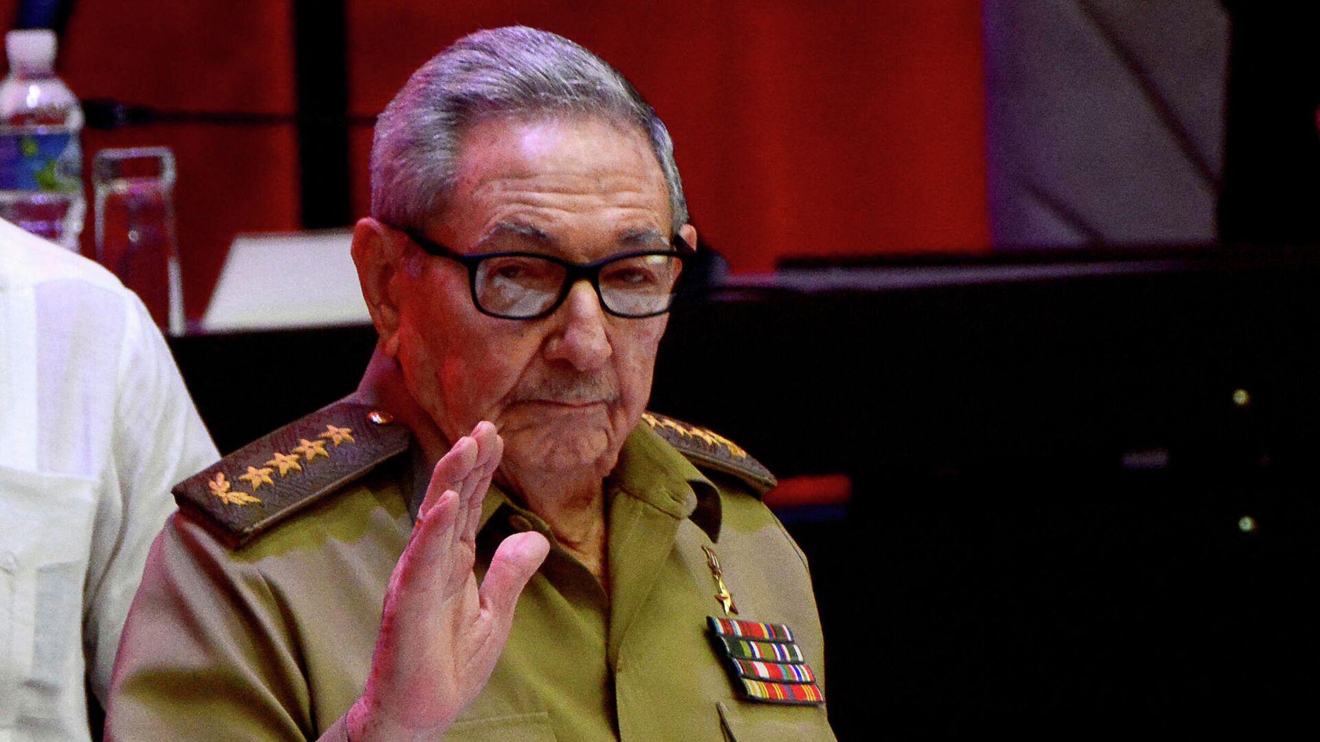 Raul Castro - SNA, 1920, 03.06.2021