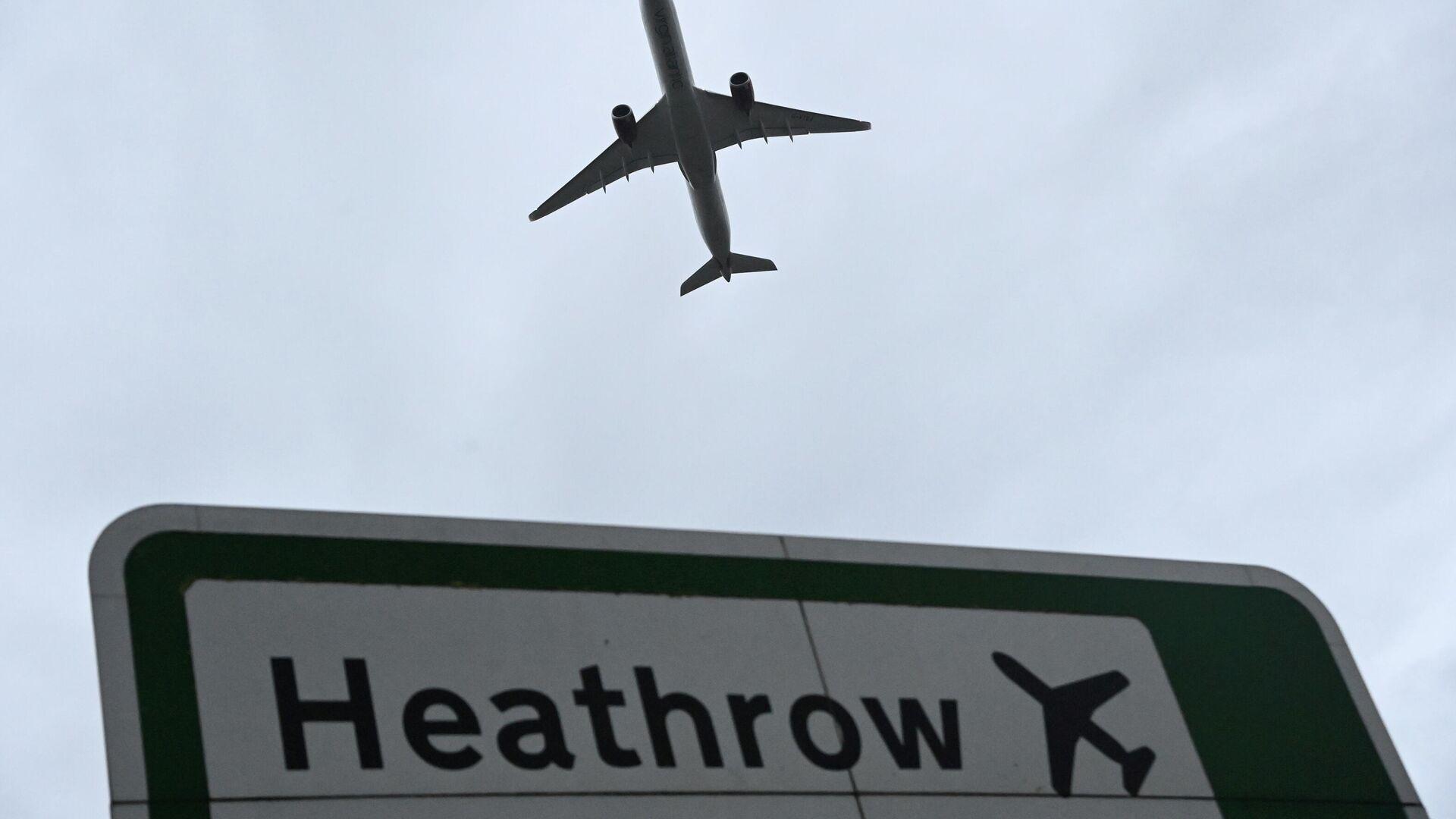Der Londoner Flughafen Heathrow (Symbolbild) - SNA, 1920, 03.06.2021