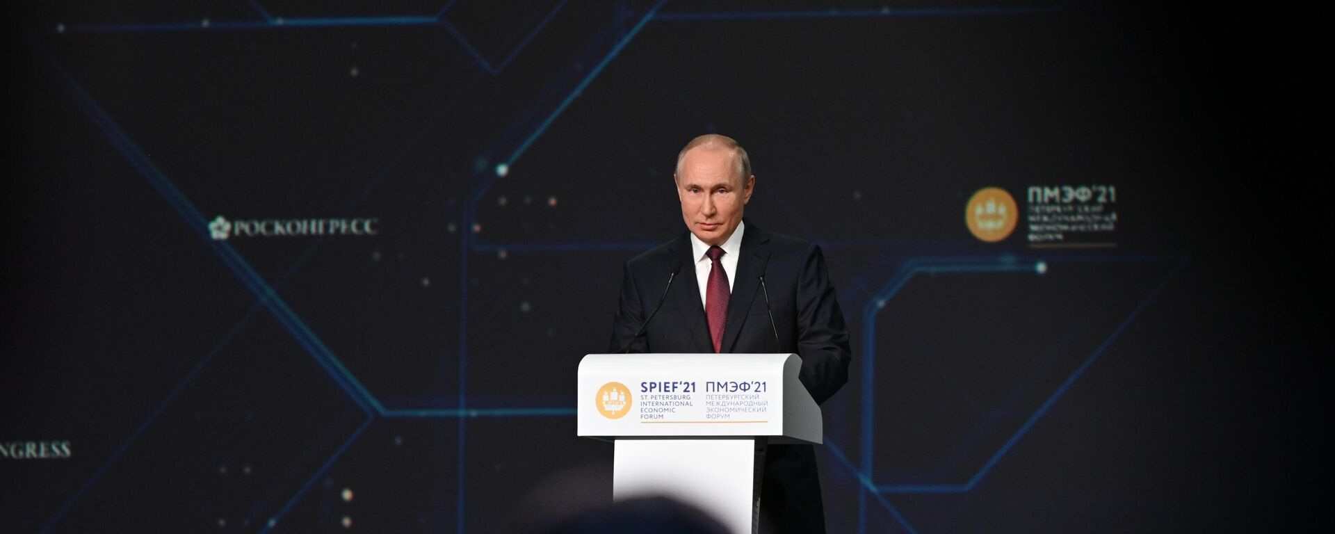 Russlands Präsident Wladimir Putin beim St. Petersburger Wirtschaftsforum, 4. Juni 2021 - SNA, 1920, 04.06.2021