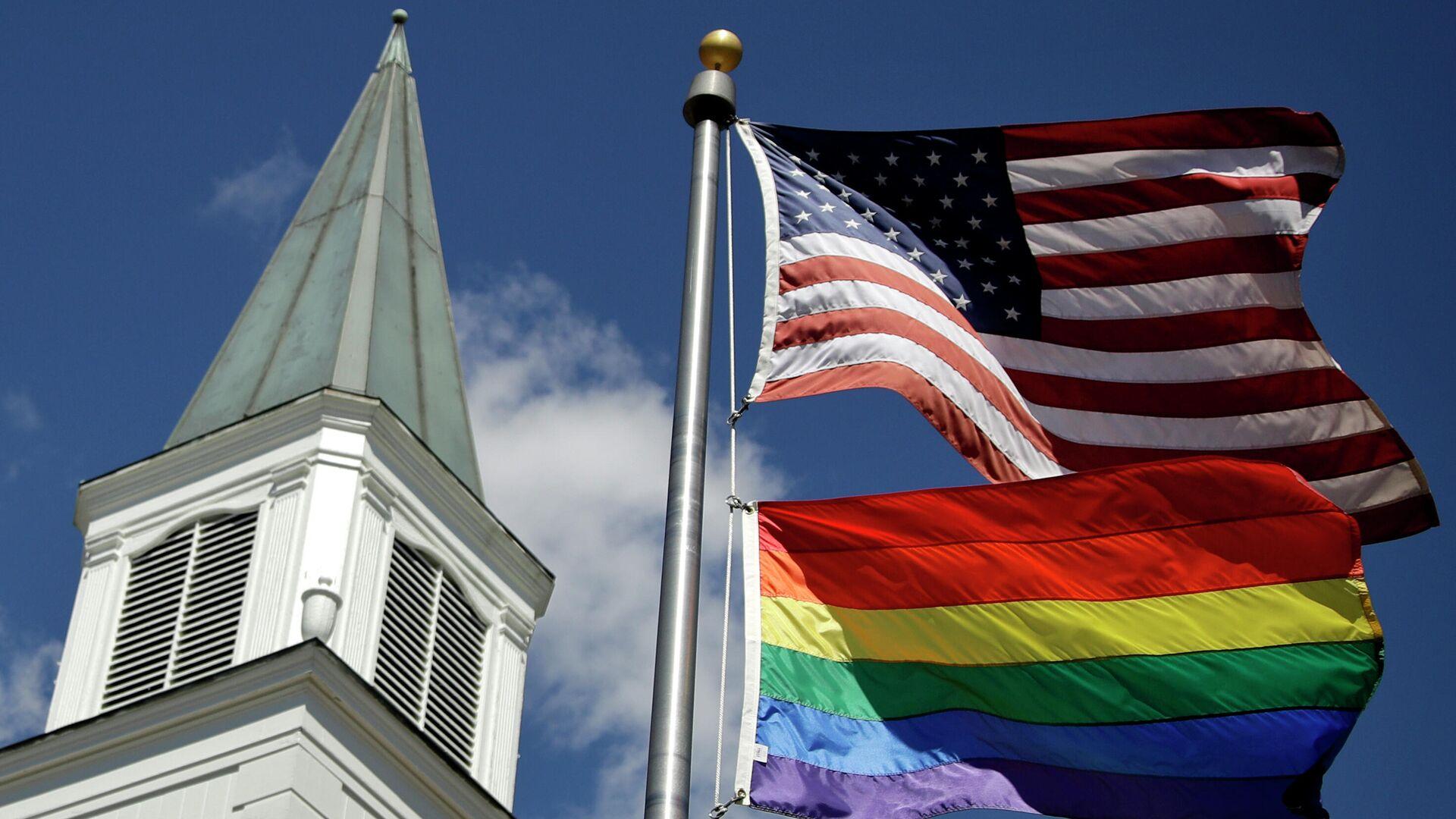 US-Flagge und Regenbogenflagge - SNA, 1920, 05.06.2021