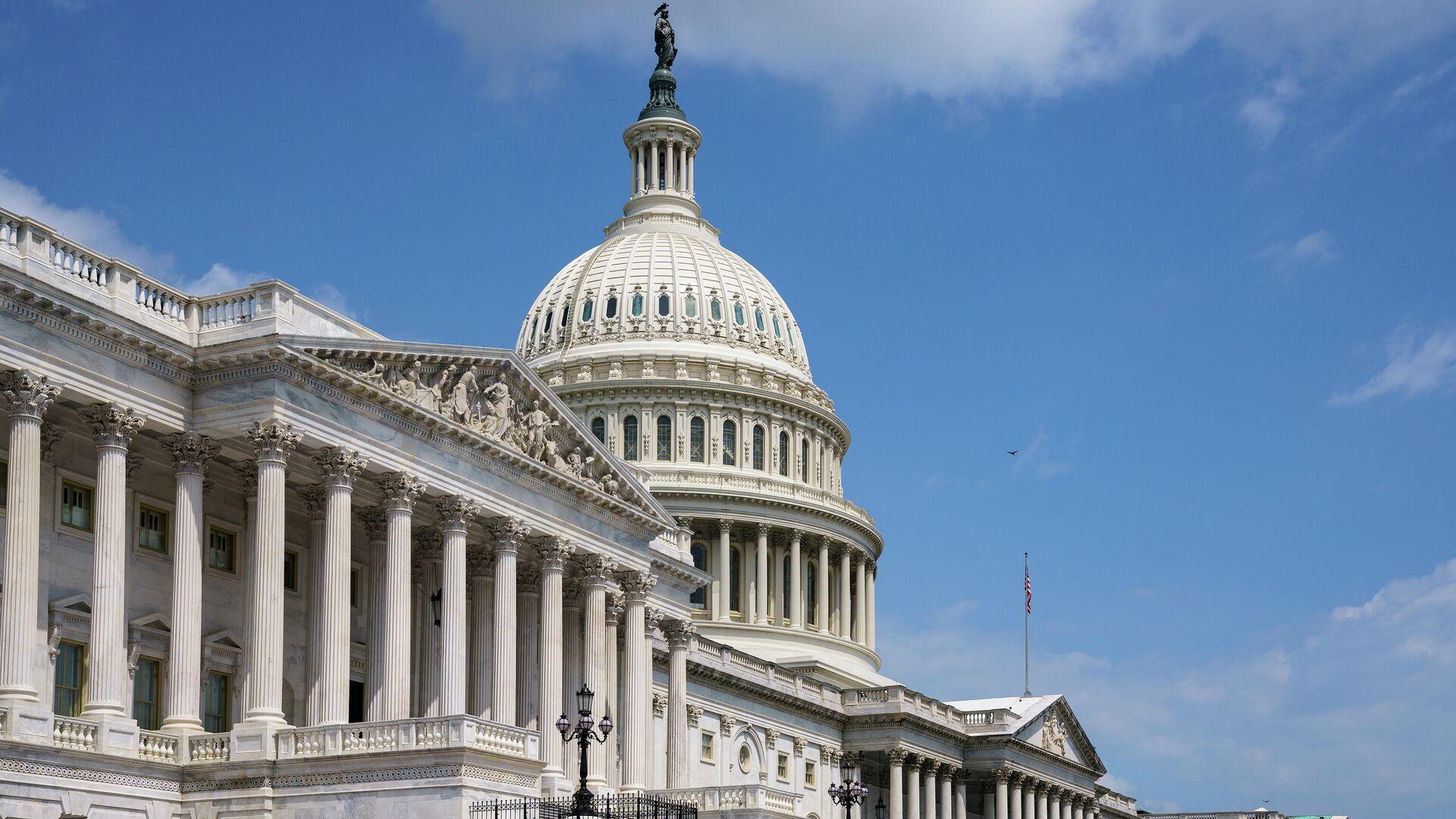 Das Kapitol, Sitz des US-Kongresses. washington, 14. Juni 2021 - SNA, 1920, 30.09.2021
