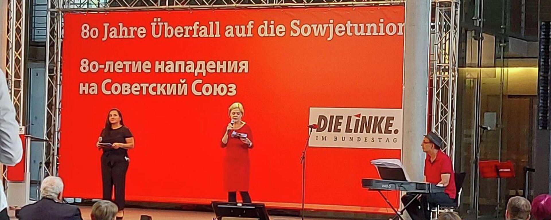 Linksfraktion im Bundestag am 22. Juni 2021 - SNA, 1920, 23.06.2021
