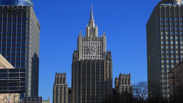 Gebäude des russischen Außenministeriums - SNA