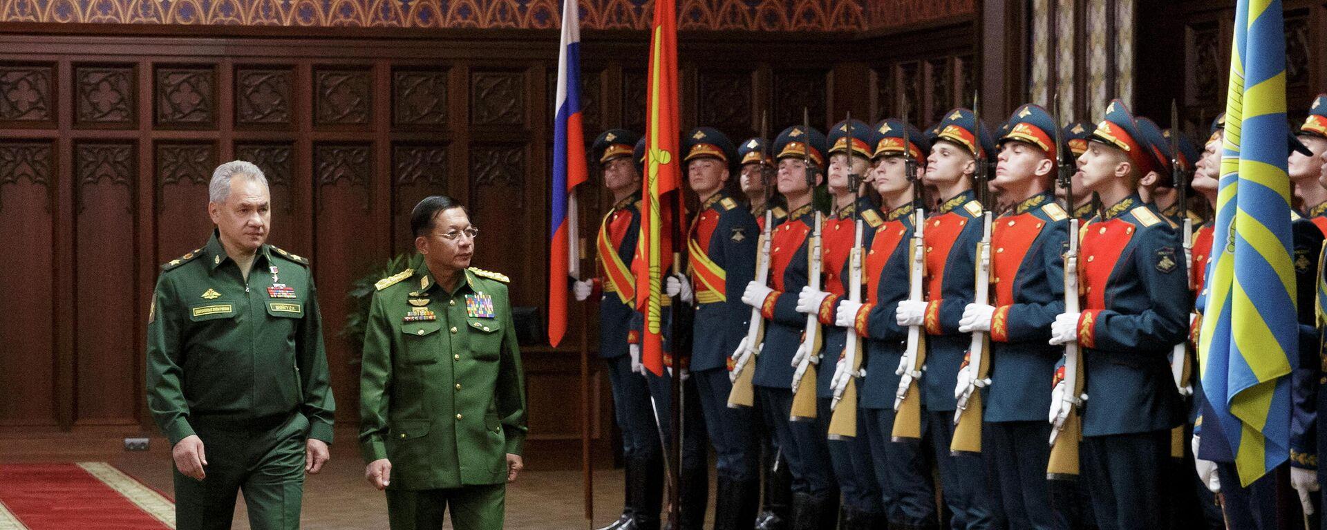 Russlands Verteidigungsminister Sergej Schoigu und Myanmars Oberbefehlshaber Min Aung Hlaing in Moskau, 22. Juni 2021 - SNA, 1920, 28.06.2021