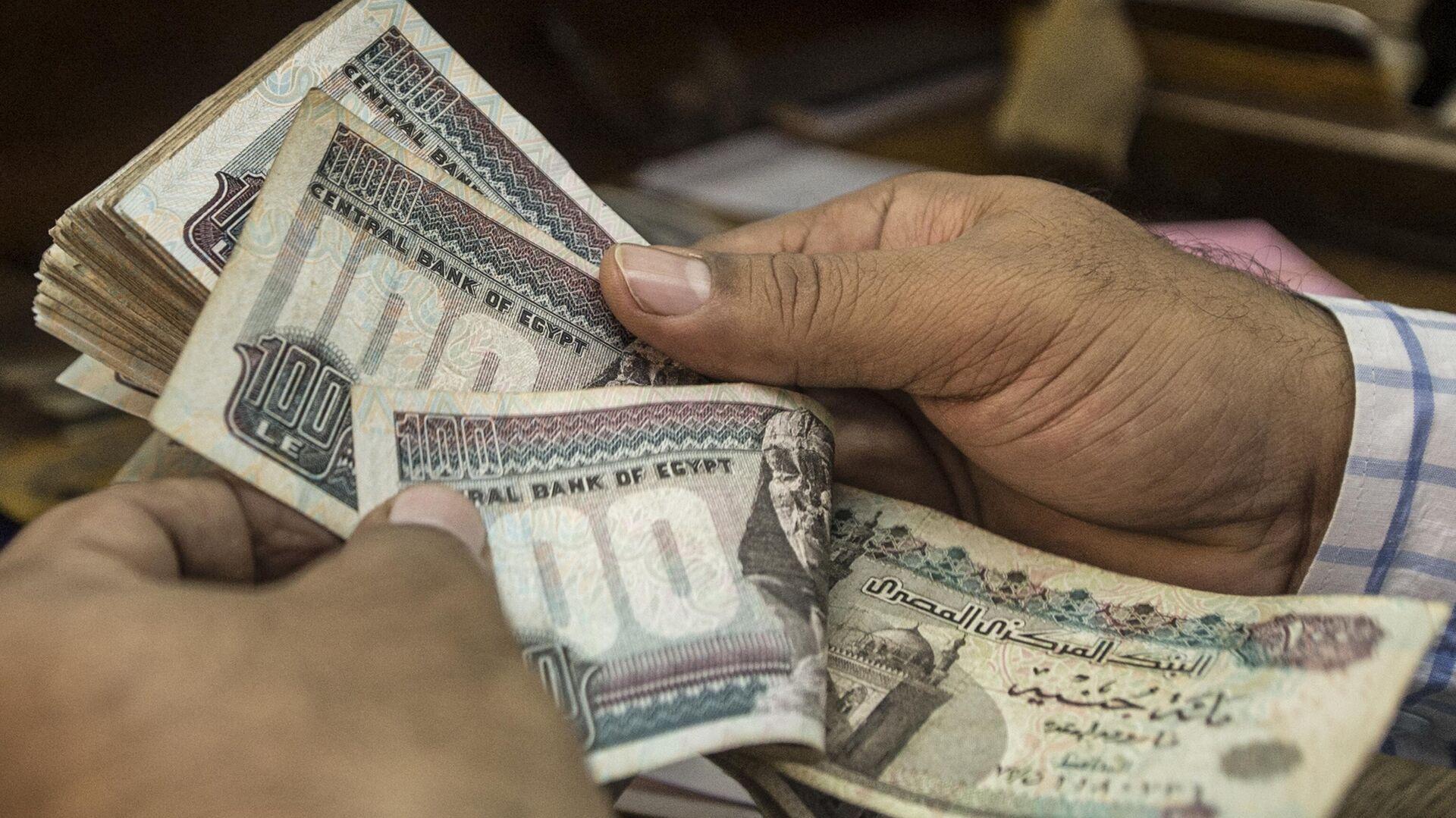 Ägyptische Währung - SNA, 1920, 28.06.2021