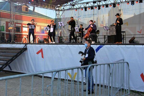 Universal Music Band (Russland) verzauberte mit Originalaufführungen der deutschen Musikklassik - SNA