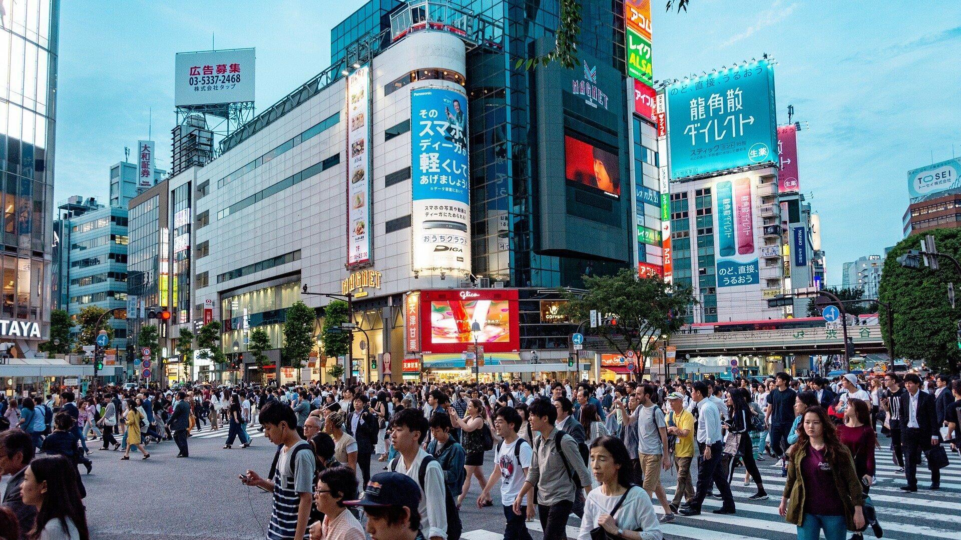 Eine Stadt in Japan (Symbolbild) - SNA, 1920, 01.07.2021