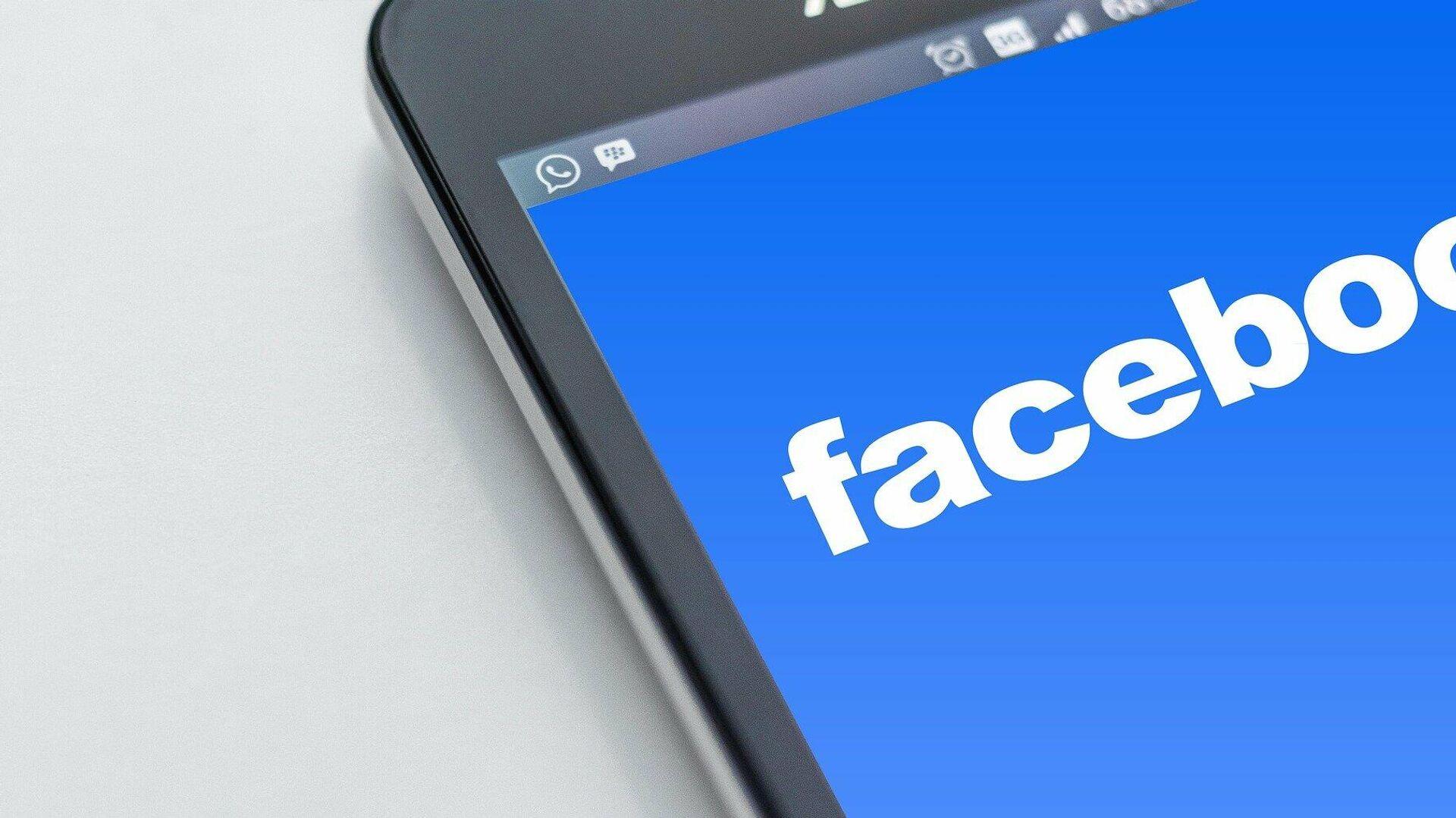 Facebook (Symbolbild) - SNA, 1920, 02.09.2021