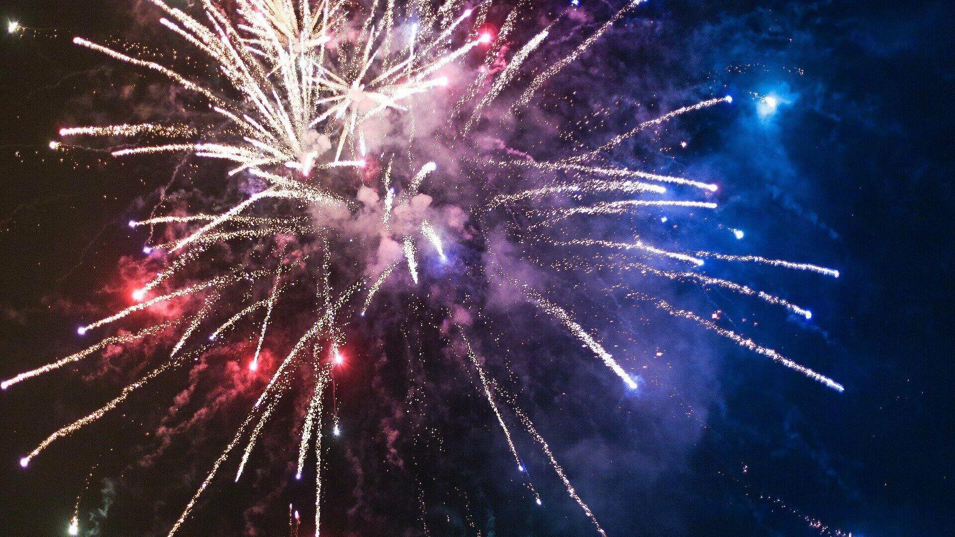 Feuerwerk (Symbolbild) - SNA, 1920, 04.07.2021